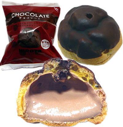 ヒロタのシュークリーム「チョコレート」