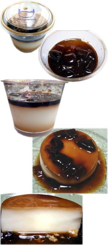 """杏仁豆腐""""黒糖ジュレソース"""""""