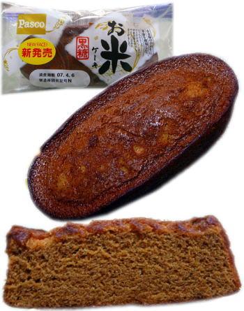 """お米ケーキ""""黒糖"""""""
