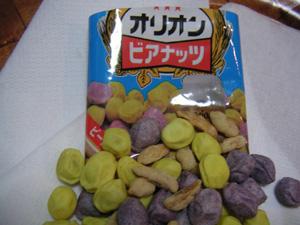 ビアナッツ