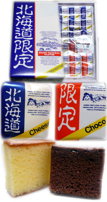 北海道限定 CHEESE&CHOCO CAKE