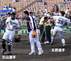 杉山選手&矢野選手