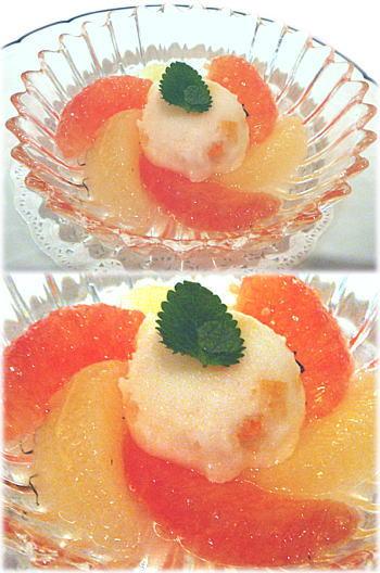 2種類のグレープフルーツとさわやかなソルベ~スープ仕立て~
