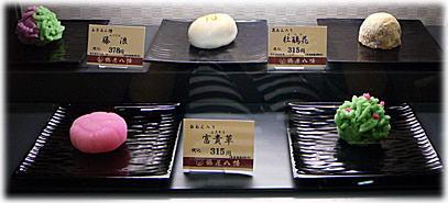 鶴屋八幡の上生菓子