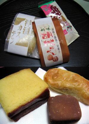 岡山のお菓子