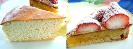 チーズケーキ&苺のタルト