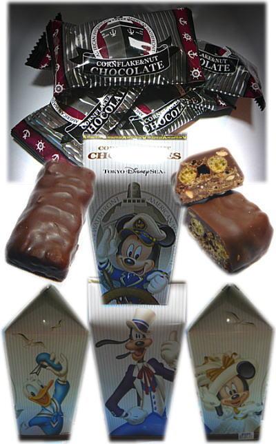 コーンフレーク&ナッツチョコレート