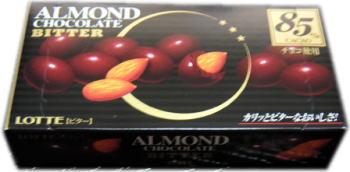 アーモンドチョコレート ビター