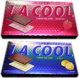 ラクールチョコレート