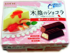木陰のショコラ 苺チーズケーキ味