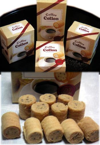 CoffeeCollon