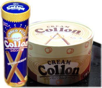 コロンの棒&コロンのバームクーヘン