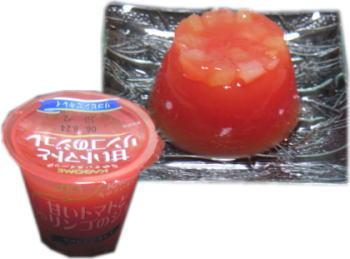 甘いトマトとリンゴのジュレ