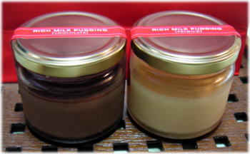 RICH MILK PUDDING(CHOCOLATE &PREMIUM )