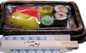 お寿司の飴