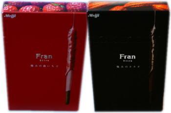 Fran Extra 赤&黒