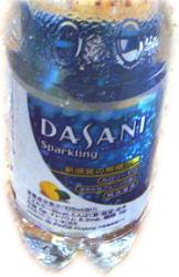 DASANI(ダサニ)