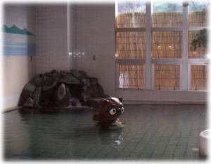 芝右衛門の湯