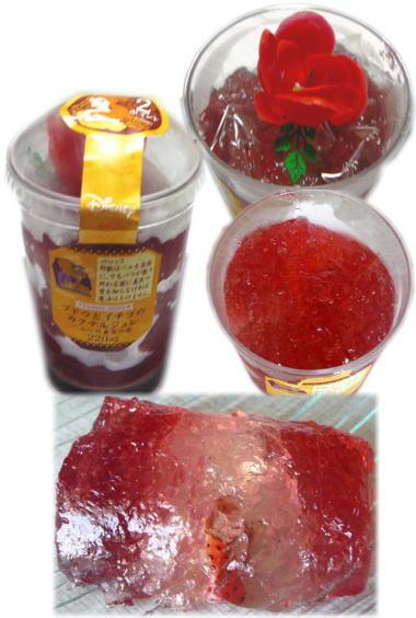 ブドウとイチゴのカクテルジュレ