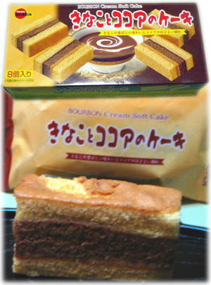 きなことココアのケーキ