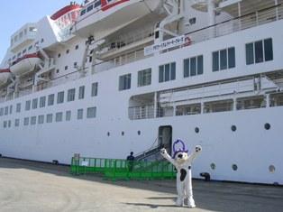 H210430客船「ふじ丸」寄港写真 102