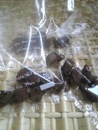 アマンドショコラ2