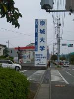 熊本の秋1