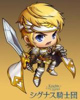 シグナス騎士