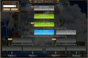 シグナス0032
