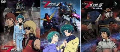 Z_DVD3本