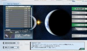 GNO3_TOP2.jpg