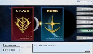 GNO3_TOP3.jpg