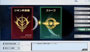 GNO3_TOP4.jpg