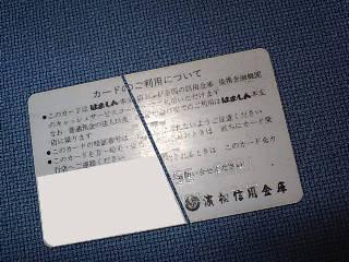 caa380359.jpg