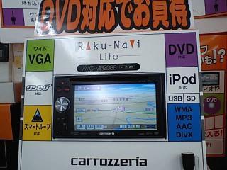 car80487.jpg