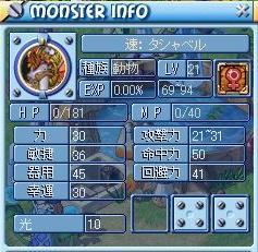 MixMaster_0.jpg