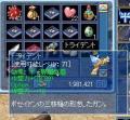 MixMaster_206.jpg