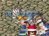 MixMaster_222.jpg