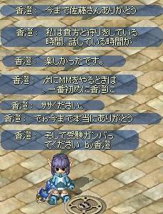 MixMaster_248.jpg