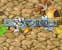 MixMaster_293.jpg