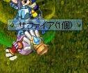 MixMaster_295.jpg