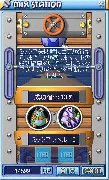 MixMaster_304.jpg