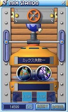 MixMaster_305.jpg