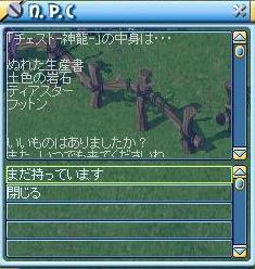 MixMaster_306.jpg