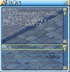MixMaster_375.jpg