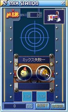 MixMaster_379.jpg