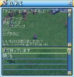 MixMaster_388.jpg