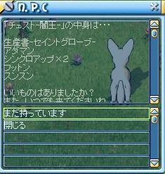 MixMaster_394.jpg
