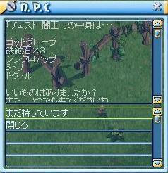 MixMaster_399.jpg