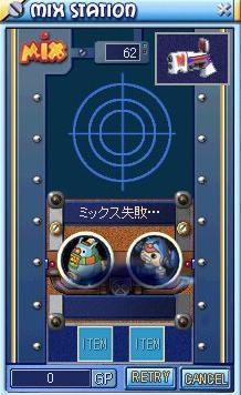 MixMaster_408.jpg